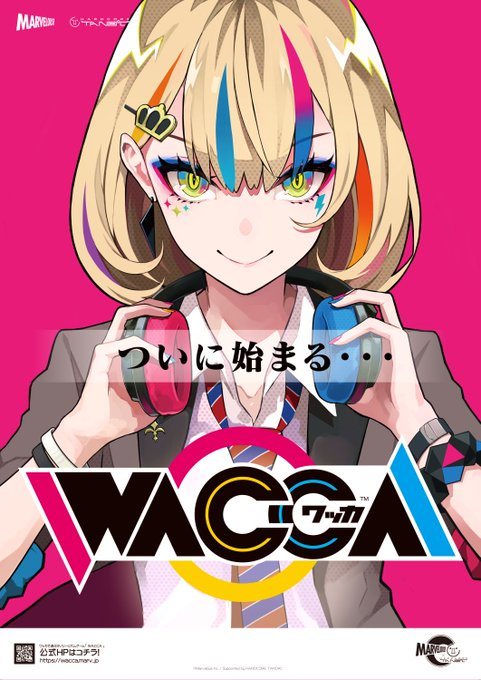 新しい音楽ゲームWACCA